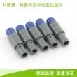 Creative(China)Creative comen Blood pressure trachea REDEL plug