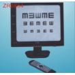 Vision test system LCD