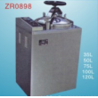 Vertical pressure steam sterlizer