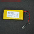 GE(USA)battery,responder1000 Defibrillator battery  NEW