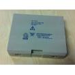 GE Cardioserv Defibrillator battery NEW