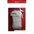 Tyco(USA) P/N: G-061262-00 ,Air Intake Filter (6 packs)  for PB760 ventilator(New Original)