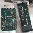 Common bed motion control board